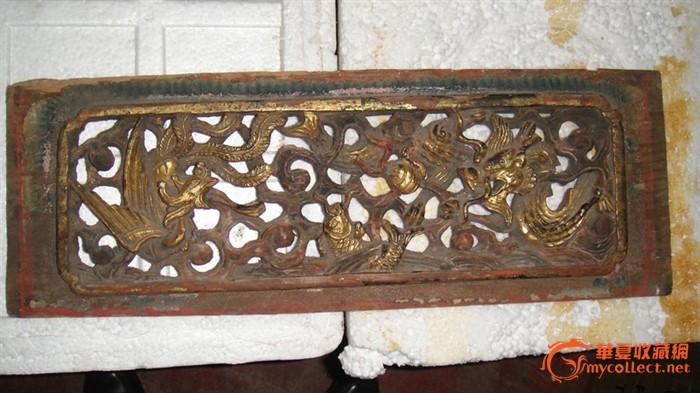 精美的福建永春金漆木雕鱼化龙纹花板
