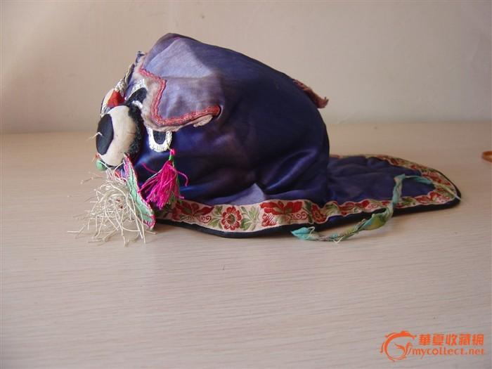 清 老虎帽