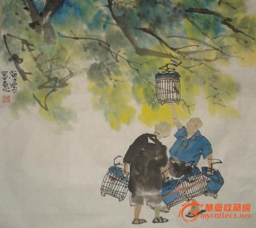 现代著名人物画家 马海方 戏鸟图