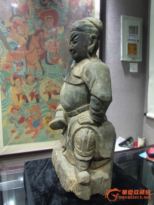 木雕关公造像(武财神)