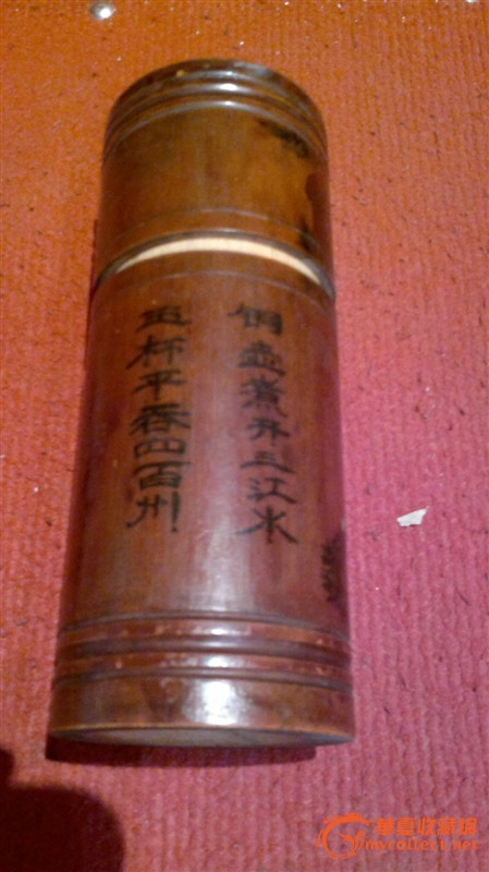 老竹子茶叶桶