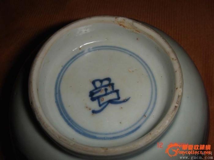 明嘉靖 青花山水纹碗