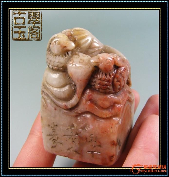 清代-老红寿山圆雕荷叶双鸳鸯大方印章