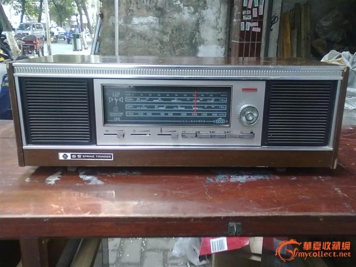春雷3t9收音机