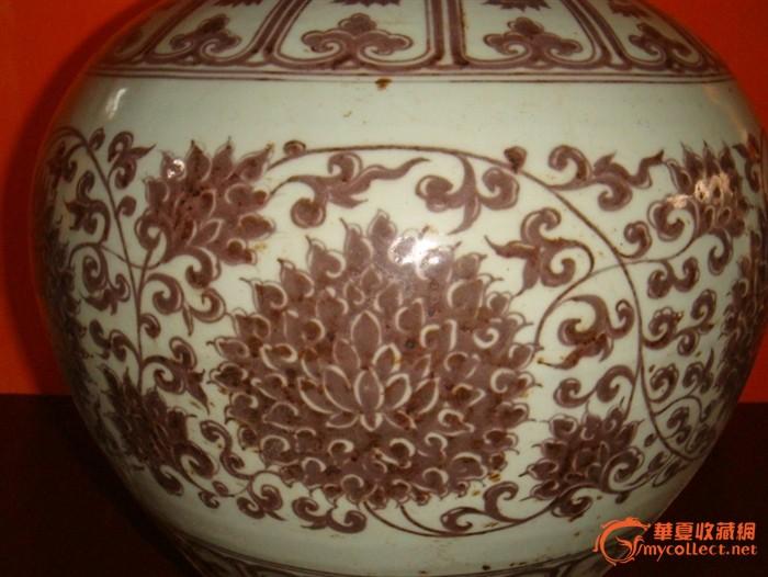 明代釉里红团花纹罐