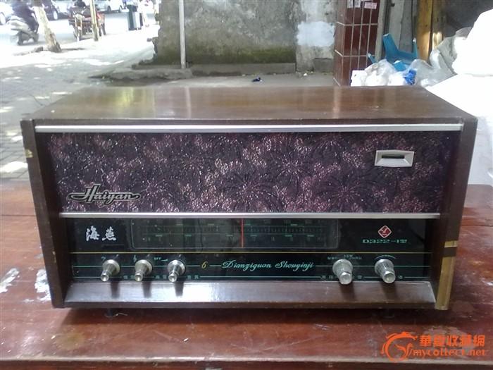 海燕d322-1收音机_海燕d322-1收音机价格
