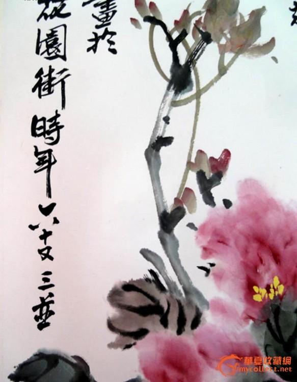 安徽八老 画家-安徽八老书画走势,安徽省当代画家名单图片