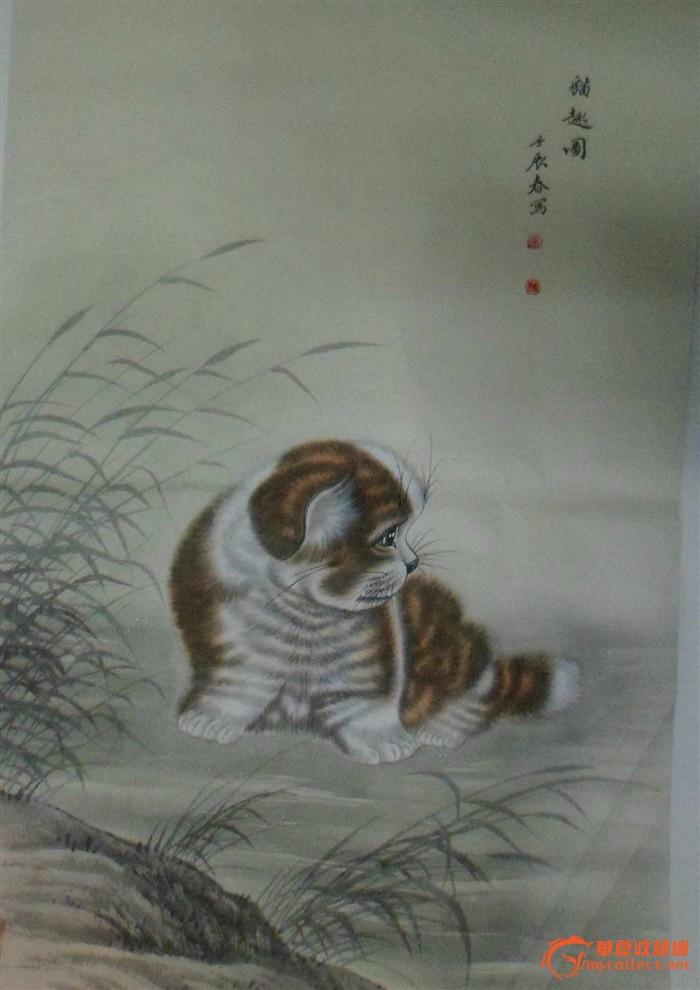 工笔画_工笔画价格_工笔画图片_来自藏友杨建龙_字画