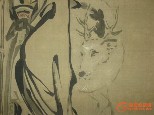 清代狩野派名家守美手绘原作《仙翁瑞鹿图》绢本挂轴
