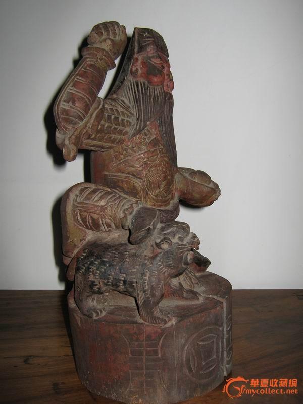 清代木雕赵公明财神像
