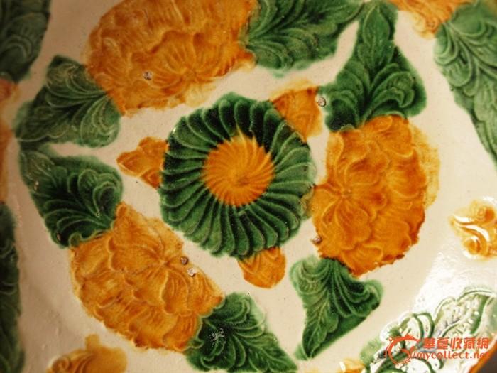 辽代三彩印花卉纹供盘