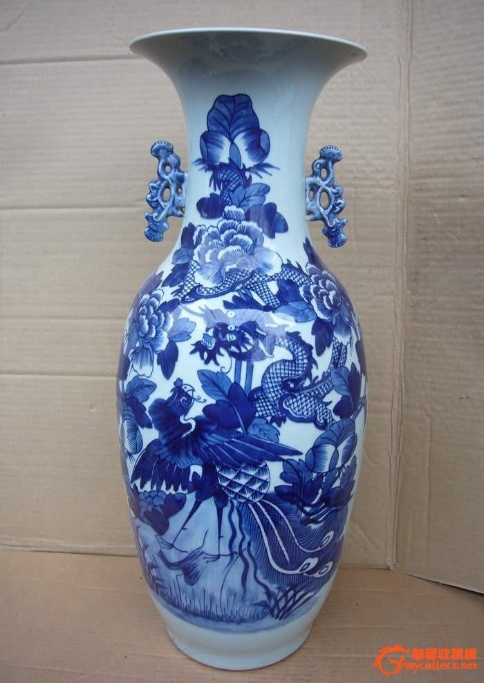 青花龙凤花卉纹花瓶