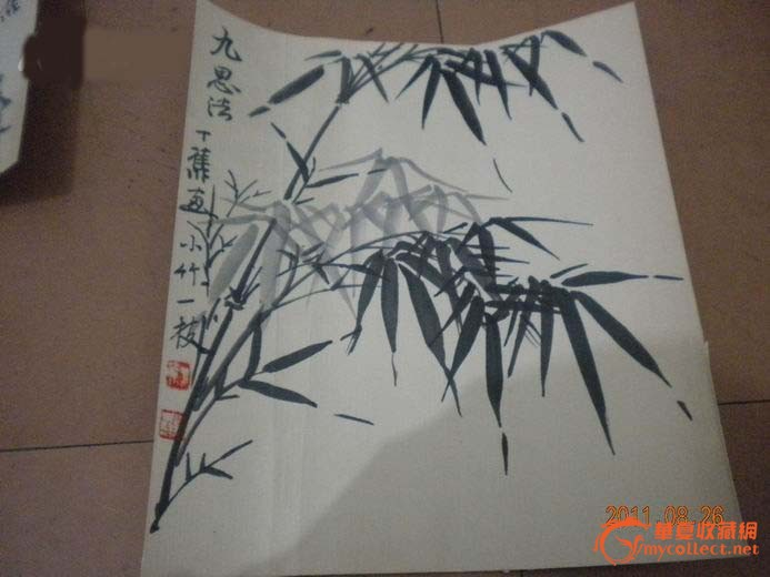 彩色竹子简笔画