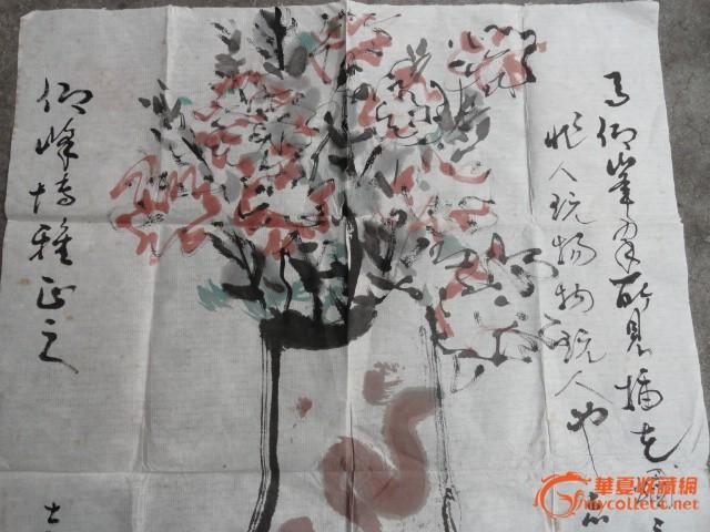 著名名人画家范志民书画作品图片