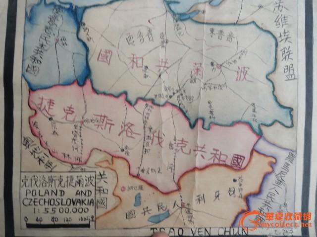 60-70年代手绘地图二张