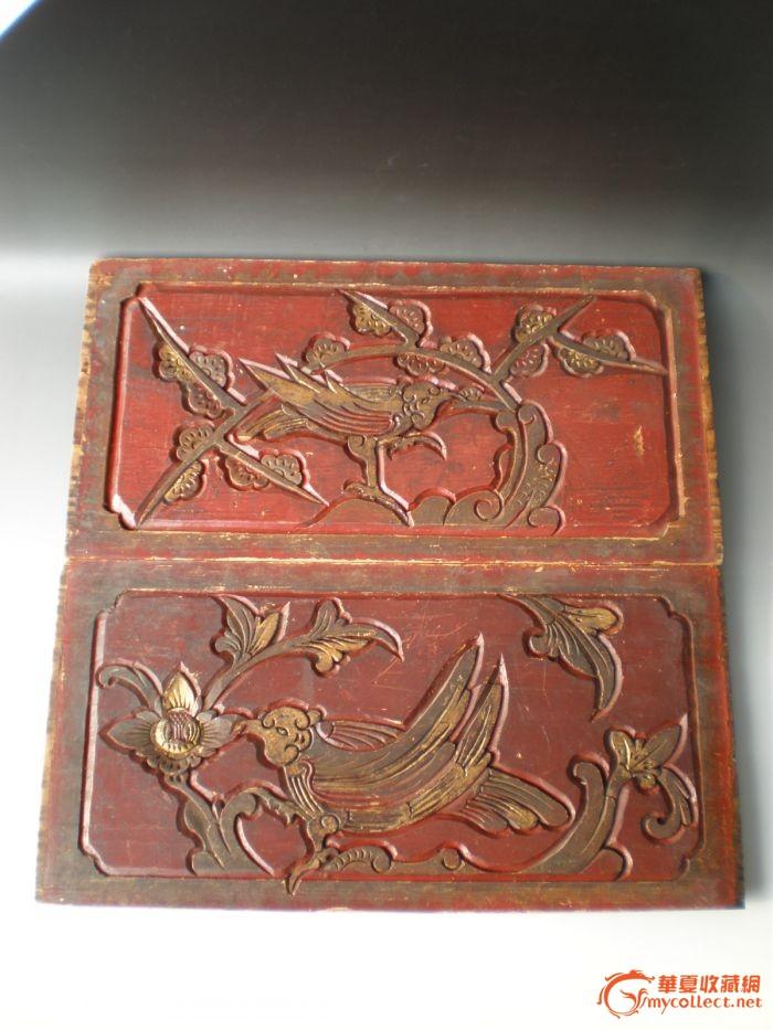 (不老包退,清代)〔梅花喜鹊〕金漆红釉 木雕花板一对