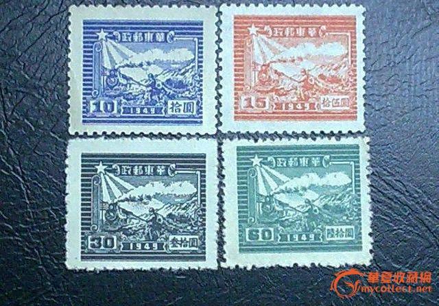 全新1949年上海版交通运输邮票四枚不同