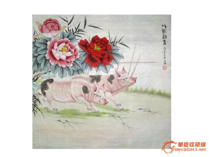 【送礼佳品】画家张永权 十二生肖工笔画之猪系列图片