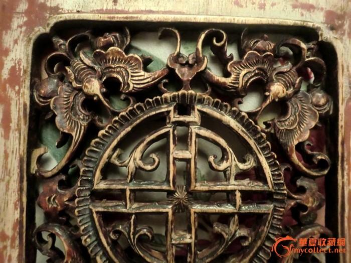 清代雕工精美的四蝠捧寿缠枝图案老木雕花板