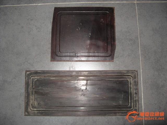 清---老红木大板两块