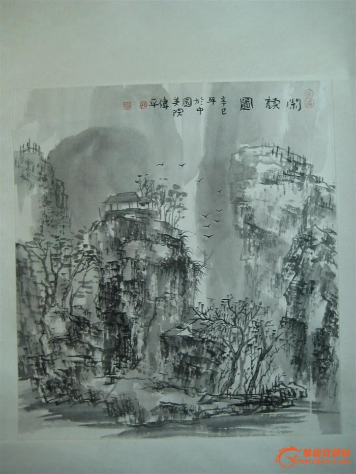 中国山水画教学——详细步骤教授勾,皴,擦,点,染技法