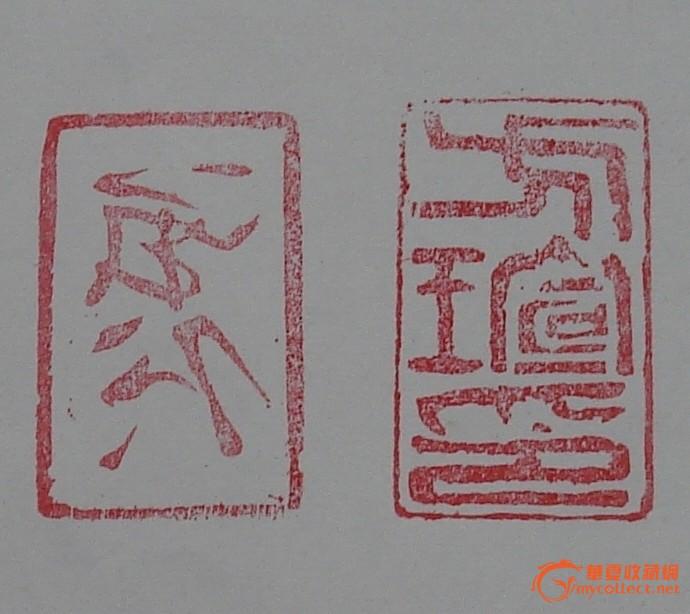鸡血石印章料(6) 长垣一釿 1876款外国浅浮雕人物大铜章 紫罗兰翡翠平