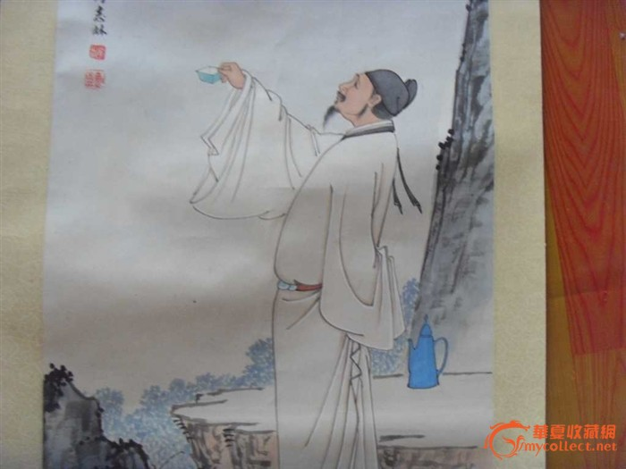 收来的80年代名家林志 李白望月图