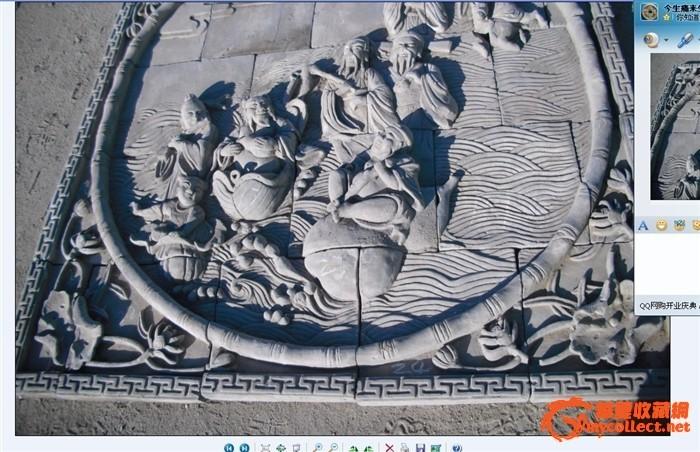 一套大宅门高浮雕的八仙过海砖雕