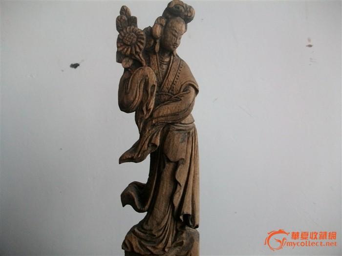 木雕美女_木雕美女价格_木雕美女图片_来自藏友一佳