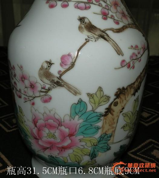 粉彩喜鹊梅花纹瓶