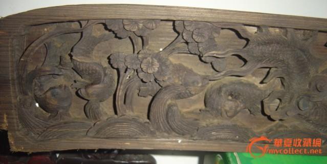 鱼化龙精品老木雕