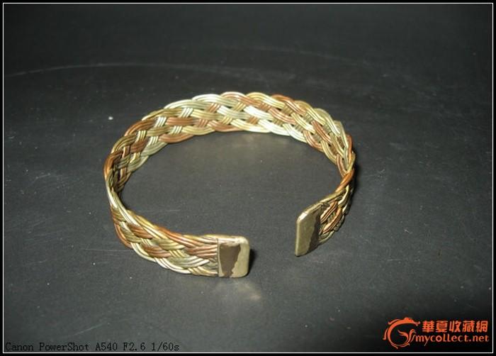 3种铜编制的手镯