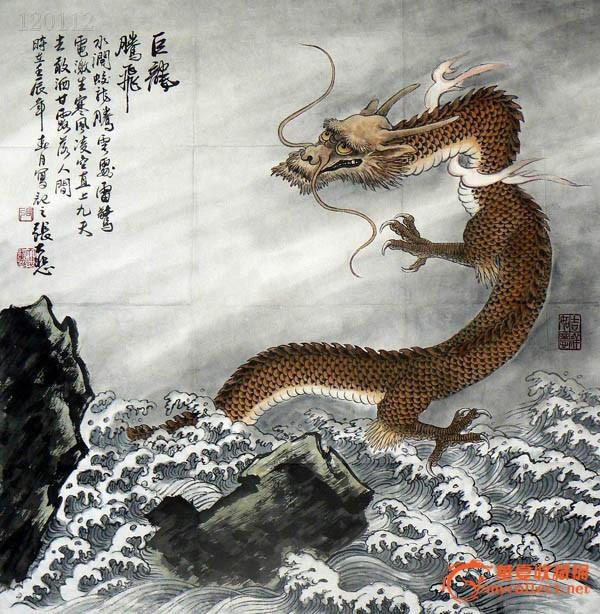 杜陈静·四尺工笔动物画 夏方杰·人物四条屏-文坛四杰 夏方杰·人物