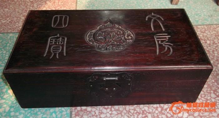 老紫檀木 首饰盒