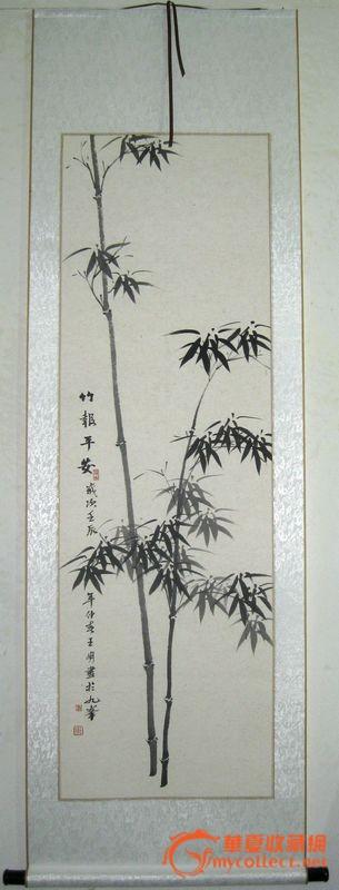 古风水彩手绘竹子