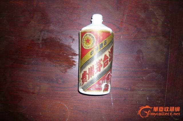 老茅台酒瓶