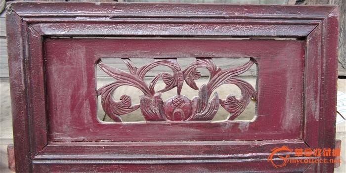 古玩收藏木艺木雕民国雕花花板,花窗84号