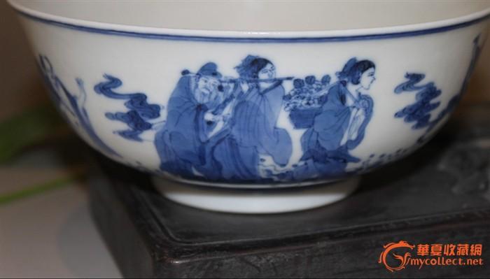 青花八仙过海纹碗