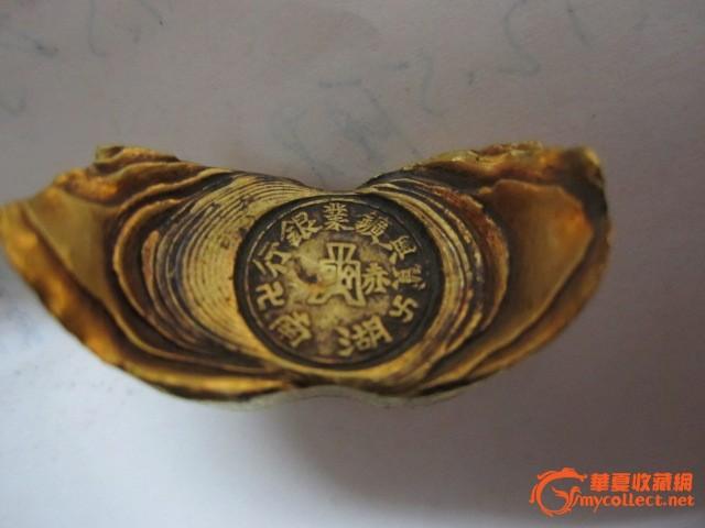 山村-金锭图纸-图片金锭,来自藏友古玩价格-珠金锭纸室外模图片