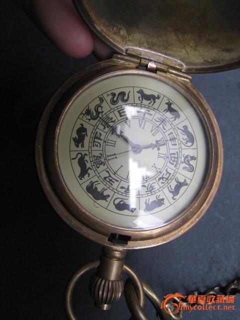 十二生肖铜机械表