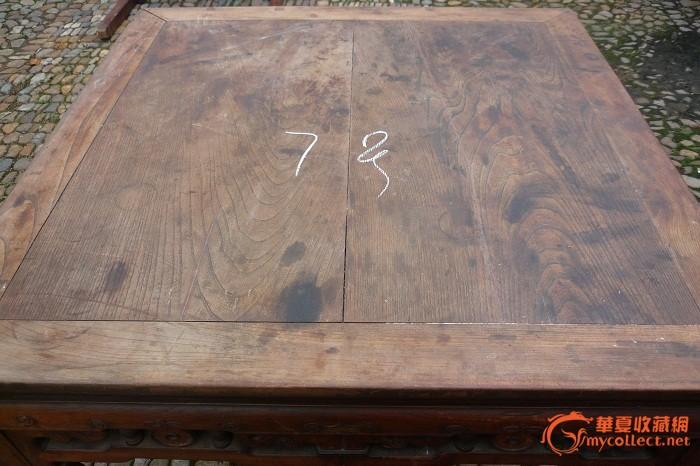 清末期榉木八仙桌,腰身为灵芝花纹图案,全品!
