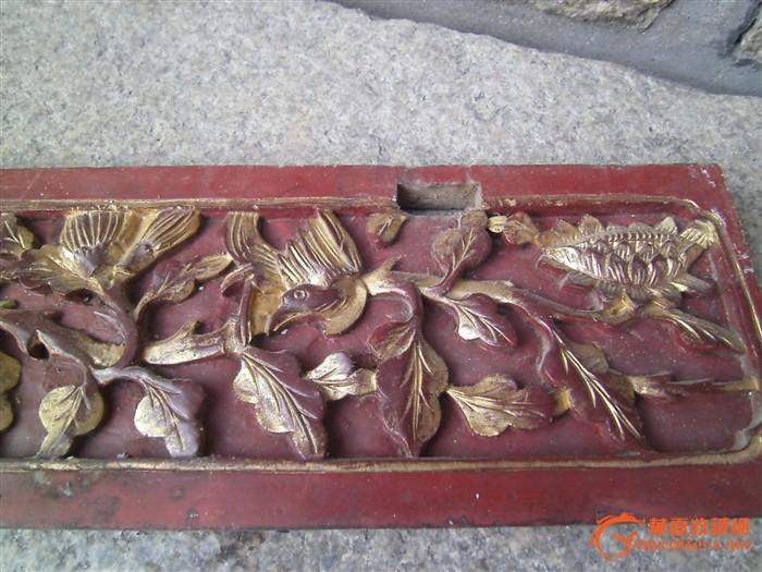 四片民国动物木雕