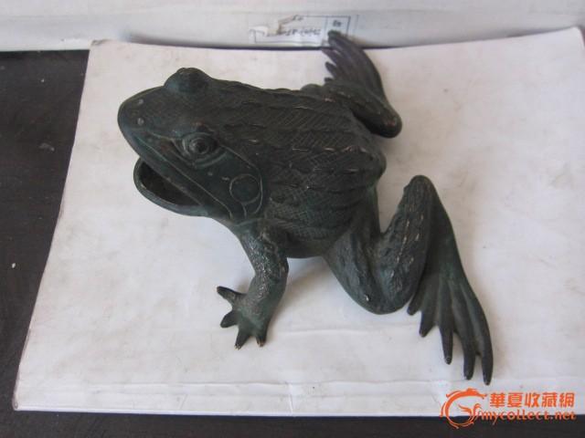 小狗捉青蛙简笔画