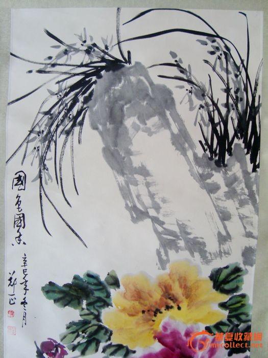 安徽萧县著名画家郑正《国色国香》图片