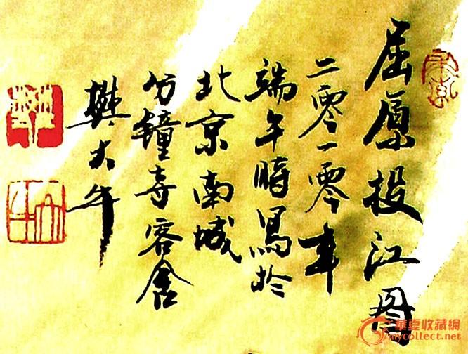 樊大牛fandaniu--屈原投江图