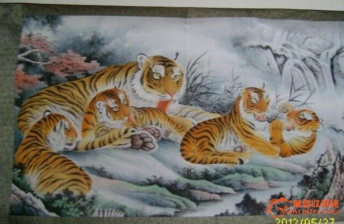 九只老虎-图2
