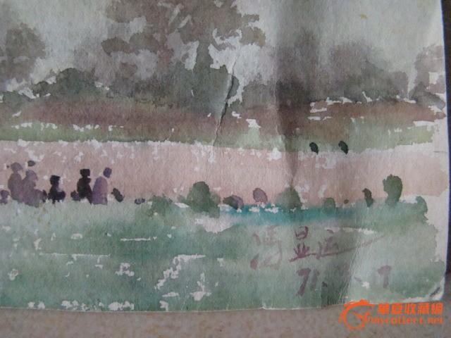 著名水彩画家冯显运水彩画4张冯显运信札,贺卡19封 保真
