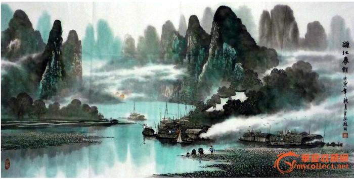 四尺国画山水 横幅图片