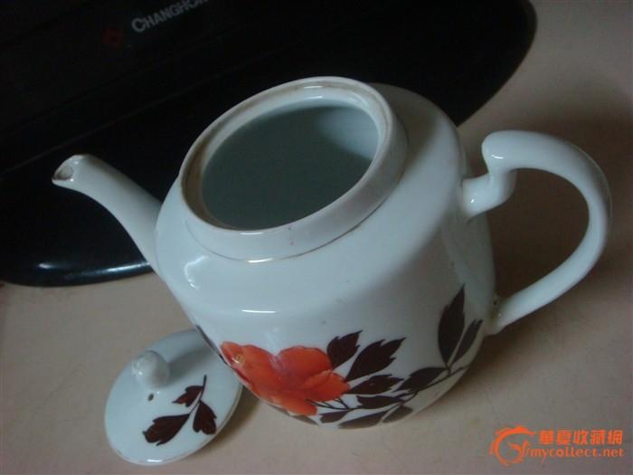 解放初期红旗瓷长手绘壶