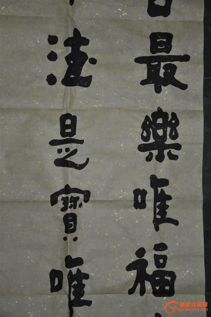 上海龙华寺方丈照诚书法